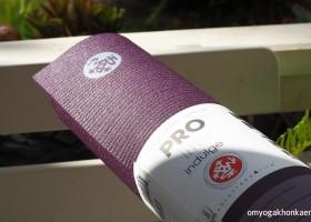 Thương Hiệu Uy Tín Về Thảm Tập Yoga Du Lịch Mankuda